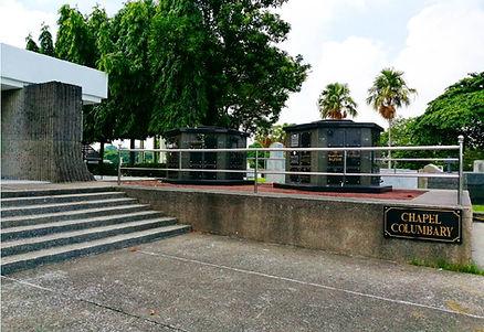 Manila Memorial Park Columbarium.jpg