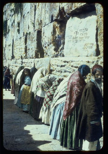 A D'var Torah About Recent Events In Israel