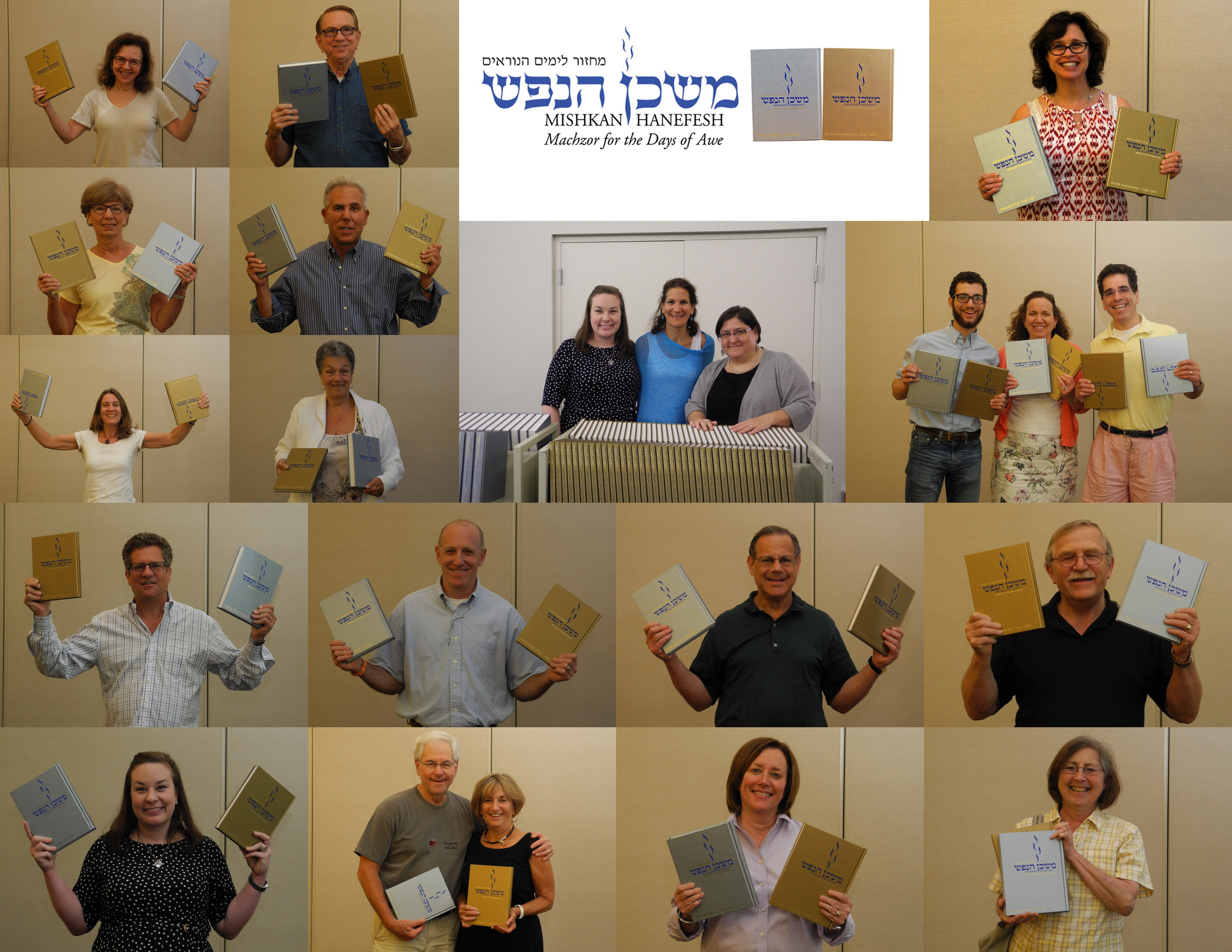 Introducing Mishkan HaNefesh to TBC