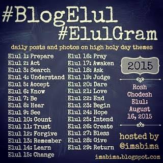 #BlogElul 2015