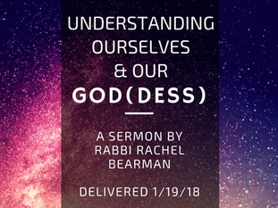 Our God(dess)