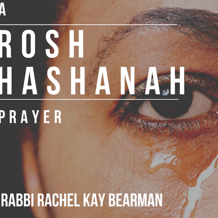 Following Channah's Example: A Prayer for Rosh Hashanah