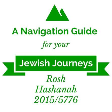 Rosh Hashanah Sermon 2015/5776