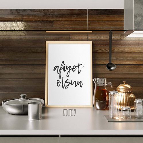 Afiyet Olsun Poster MP0019