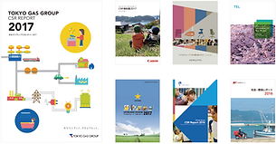 CSR・統合報告書制作