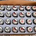 Custom Designed Cupcakes
