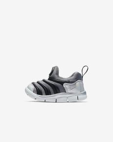 dynamo-free-y2k-infant-toddler-shoe-SQGV