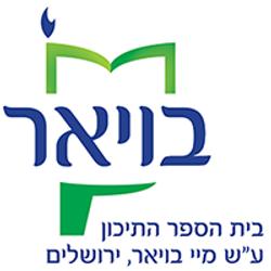 בויאר - בתי ספר