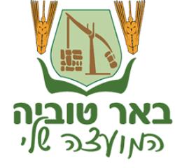 מ.א. באר טוביה