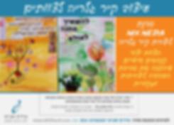 AdvA_Ishavit_gallery-design-wall.png