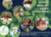 AdvA_Shavitos_Environment-2020.jpg