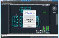 CAD RIDER