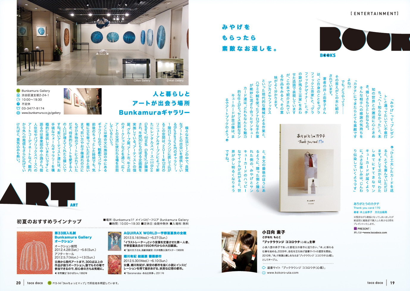 toco02_P1920_0418OL.jpg