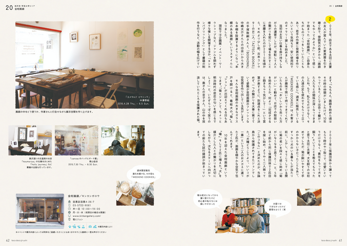 toco05_p4142.png