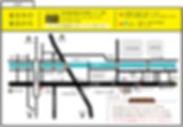 SUT_OFFICE_MAP_20200114.jpg