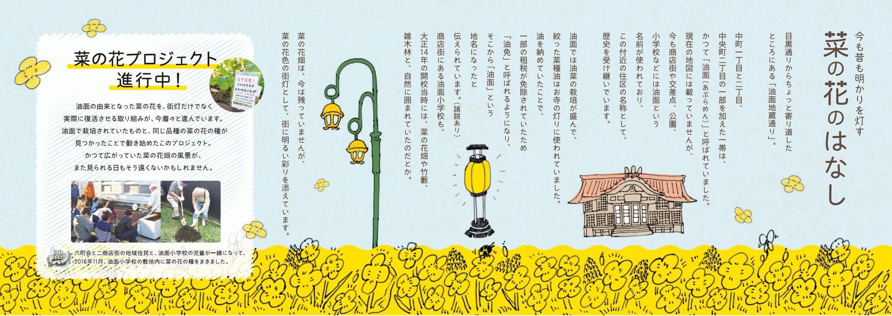 aburamen01_03.jpg