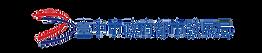 都發局logo.png