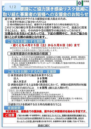 S__12525573.jpg
