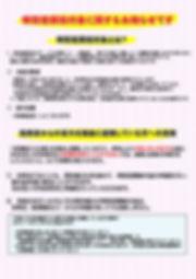 000684584_page-0001.jpg