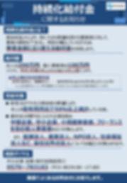 kyufukin_page-0001.jpg