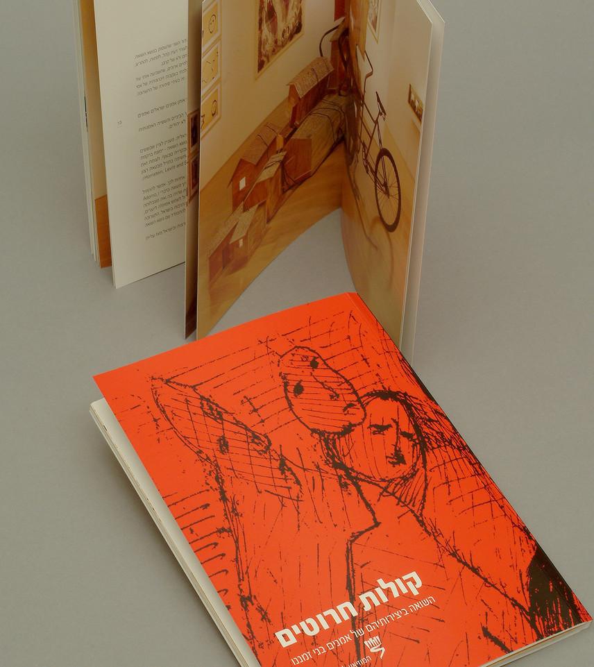 Catalogue Design, Etched Voices, Yad Vashem Art Museum, 2006