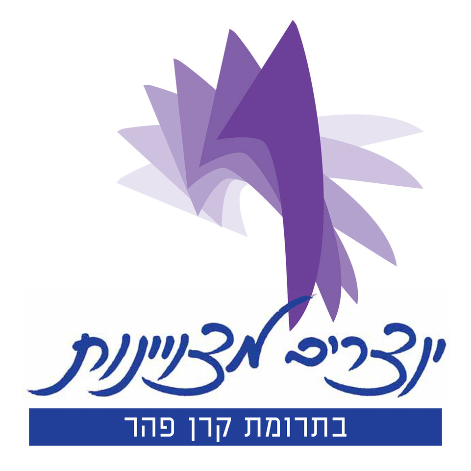 Logo Design, Creating Excellence, Tel Aviv Yafo Municipality