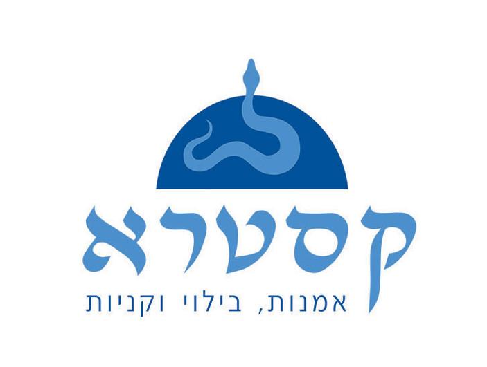 Logo Design & Branding Castra, Art, Entertainment & Shopping