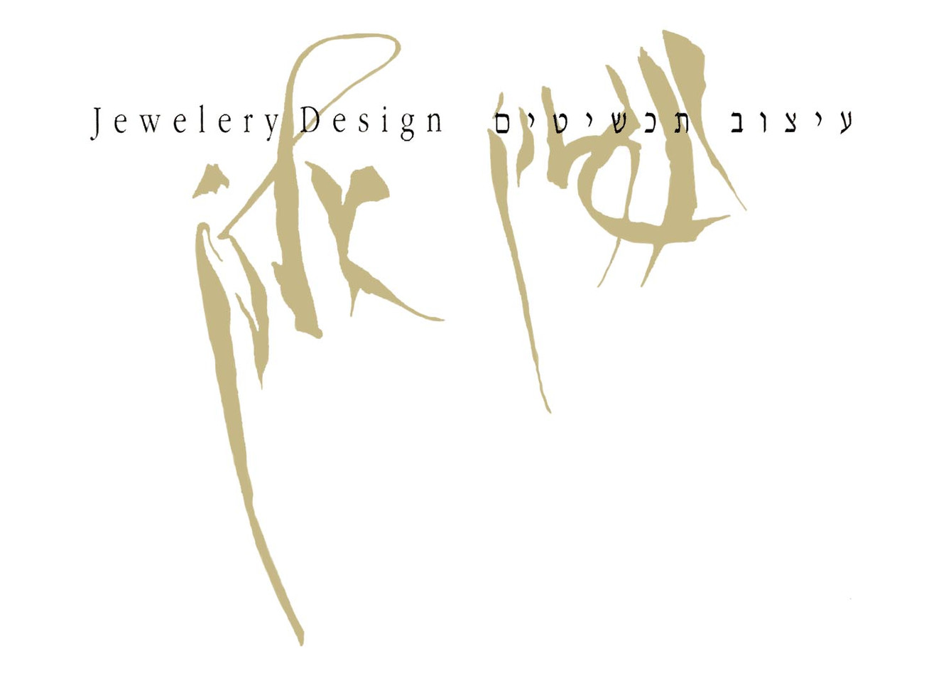 Logo Design, Elon Wangazin, Jewellery Design