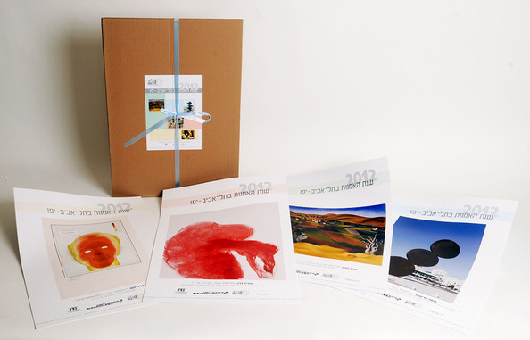 Printed Matter, art posters & folder case for Tel Aviv Yafo Municipality