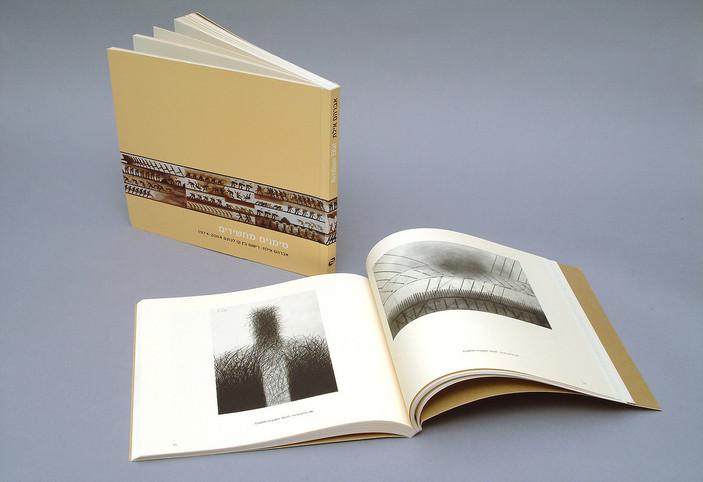 Catalogue Design, Avraham Eilat, Suspicious Symptoms, Tel Aviv Museum of Art, 2003