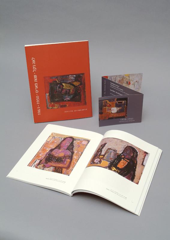 Catalogue Design, Lea Nikel, The Parisian Years, Mané-Katz Museum, 2004