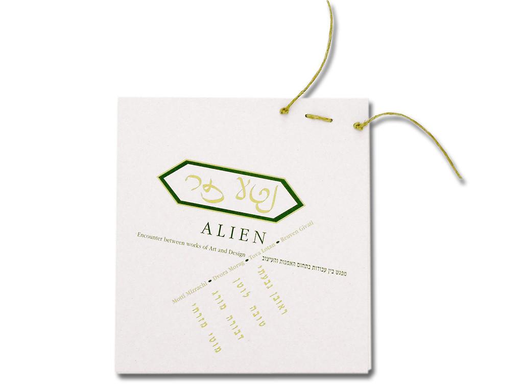 Catalogue Design, Alien, Group Exhibition, The Forum of Art Museums, 2003