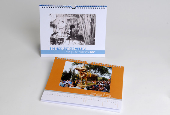 Printed Matter, calendar for Ein Hod Artist Village