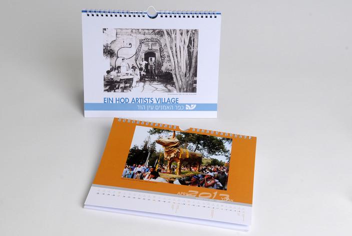 Printed Matter, calendar for Ein Hod Artist Village