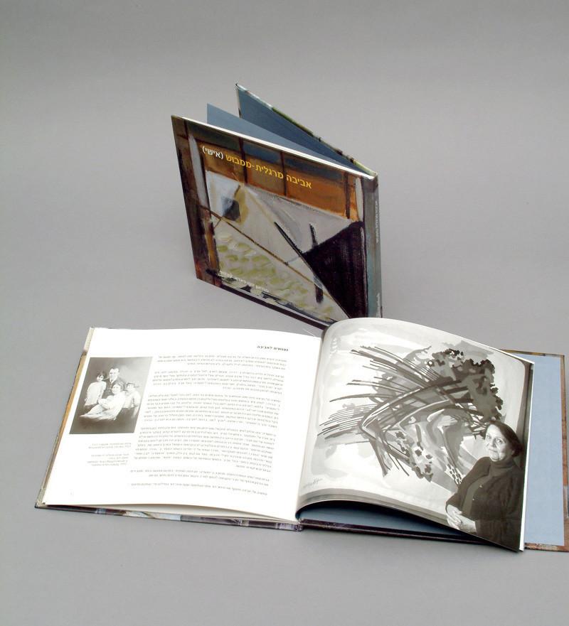 Catalogue Design, Aviva Margalit-Mambush, Janco-Dada Museum, Ein Hod, 2005