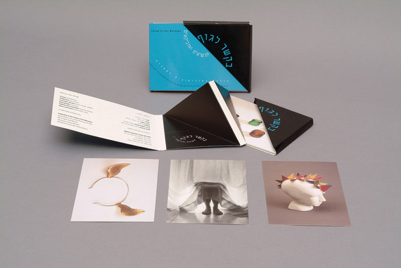 Catalogue Design, About the Body, Group Exhibition, The Forum of Art Museums, 1999