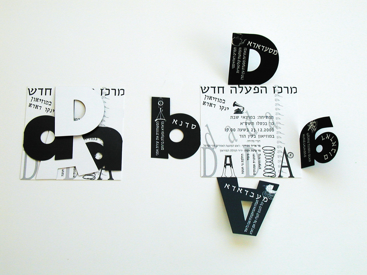 Exhibition Invitation,The Dadalab, Janco-Dada Museum, Ein Hod, 2000