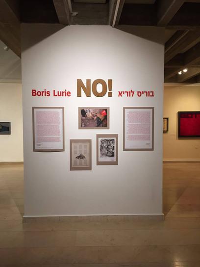 Exhibition Design, NO!, Boris Lurie, Janco-Dada Museum, Ein Hod, 2016