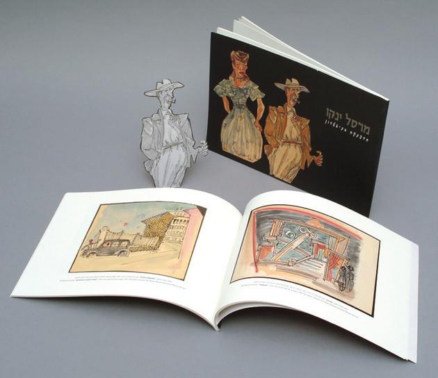 Catalogue Design, Marcel Janco, Adventure in the Theater, Janco-Dada Museum, Ein Hod, 2000