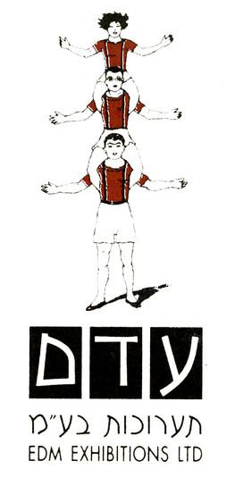 Logo Design, EDM, Commercial Exhibitions
