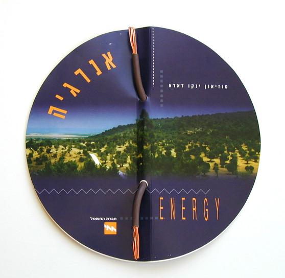 Catalogue Design, Energy, Group Exhibition, Janco-Dada Museum, Ein Hod, 1997