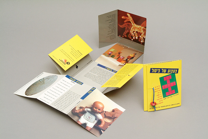 Catalogue Design,Toy Sculpture, Group Exhibition,Bat Yam Musem of Art; Arad Museum; Municipal Gallery, Kfar Saba, 2001