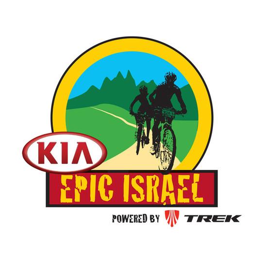 Logo Design, Epic Israel, MTB stage race