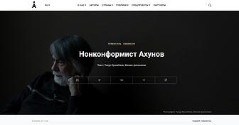 Opera Снимок_2018-12-20_144454_adamdar.c