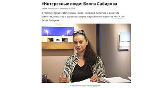 Opera Снимок_2018-12-20_144730_telegra.p