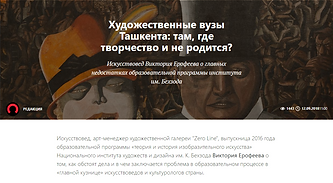 Opera Снимок_2018-11-21_142452_ctzn.uz.p
