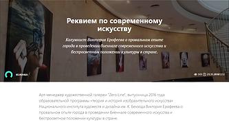 Opera Снимок_2018-11-21_142542_ctzn.uz.p