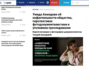 Opera Снимок_2019-08-31_143114_repost.uz