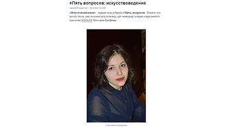 Opera Снимок_2018-12-20_144650_telegra.p