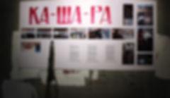 54883-6-1_ru.jpg